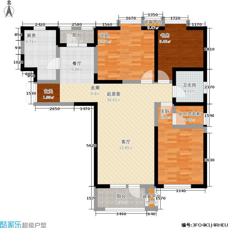 观锦137.72㎡一期高层5、6、7号楼标准层7C户型3室2厅