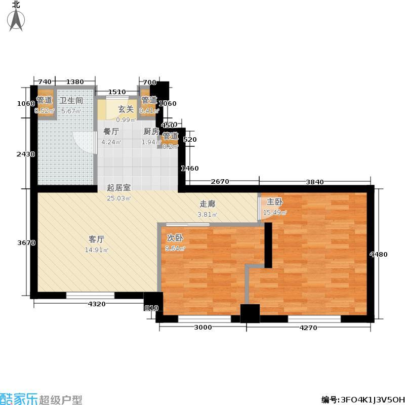 华润紫阳里65.00㎡公寓标准层D1户型2室1厅