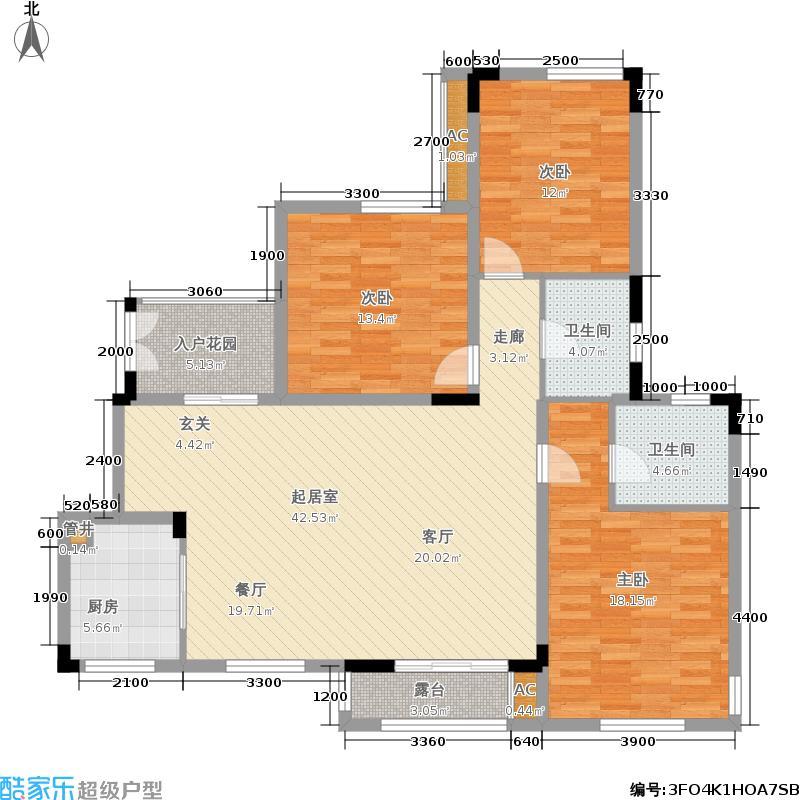 中冶中央公园133.00㎡E户型3室2厅
