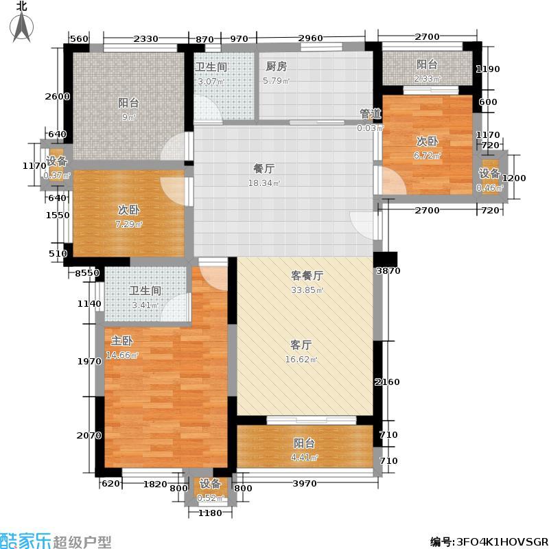 五矿沁园金城120.00㎡C1户型3室2厅