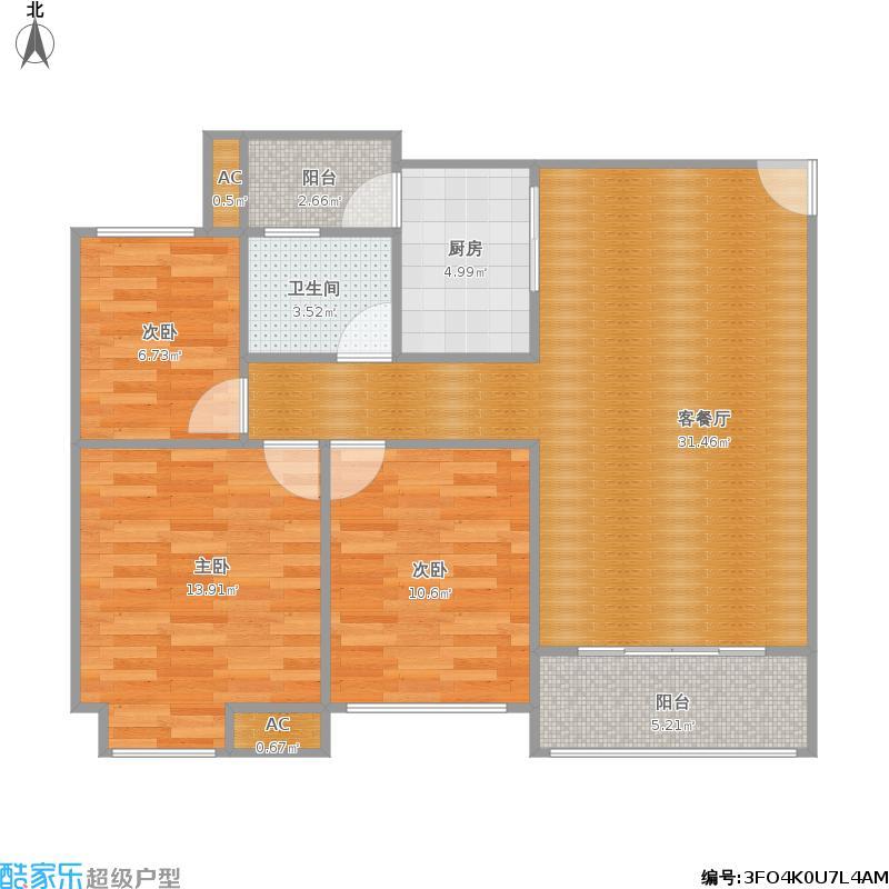金科城87平两室两厅一卫