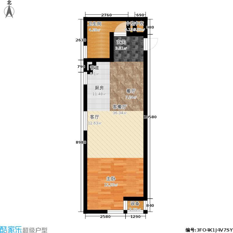 公馆星期872.89㎡高层17-23层B4户型1室2厅