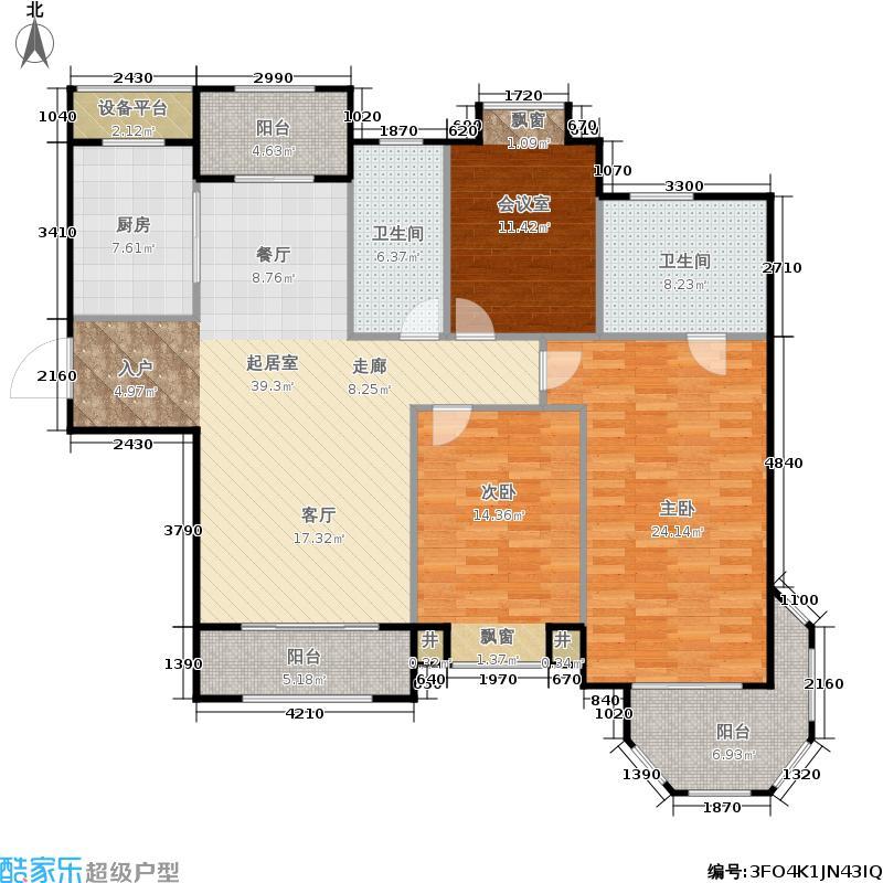 澜调国际141.00㎡B01户型3室2厅