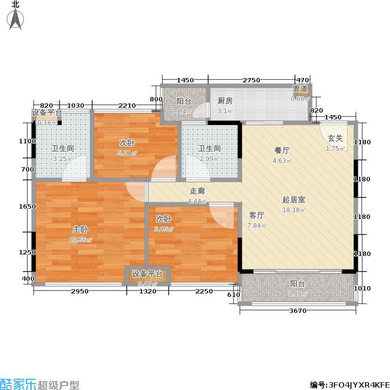 佳润上品菁园91.00㎡佳润・上品菁园3栋02户型