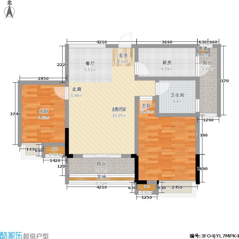 阳光100大湖第85.00㎡TT公馆1、2号楼A4户型