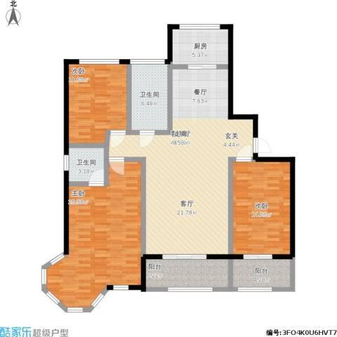 蓝钻庄园3室1厅2卫1厨169.00㎡户型图