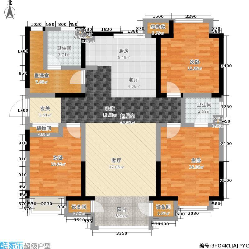 大地12城144.00㎡6期枫桦园2号楼标准层户型3室2厅