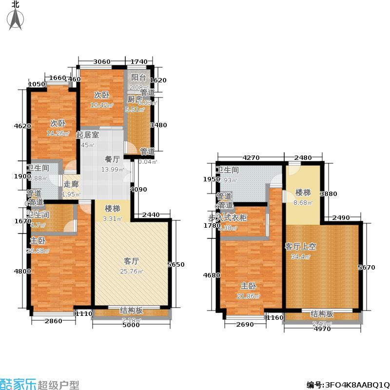 逸成东苑4室-2厅-3卫-1厨户型