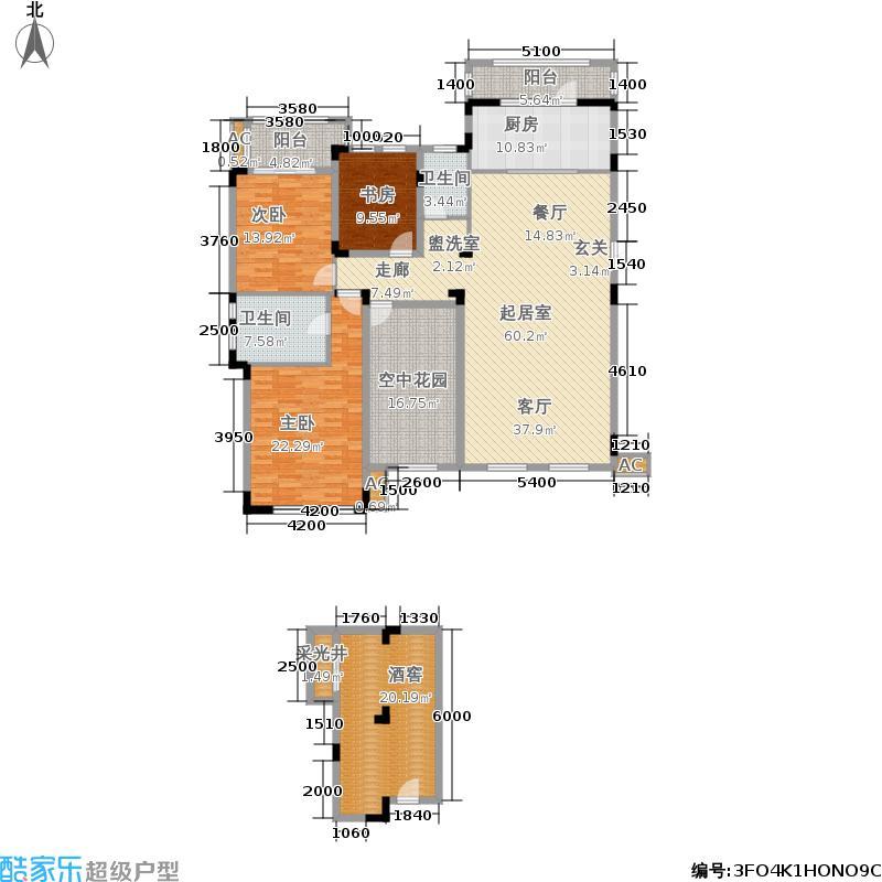 江河中央洋房172.06㎡B-190三楼户型