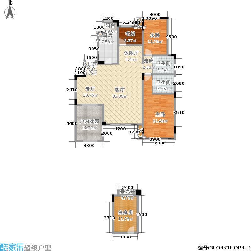 江河中央洋房139.85㎡三楼A-160户型