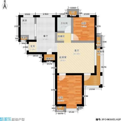 丹田医居社区2室0厅1卫1厨90.00㎡户型图