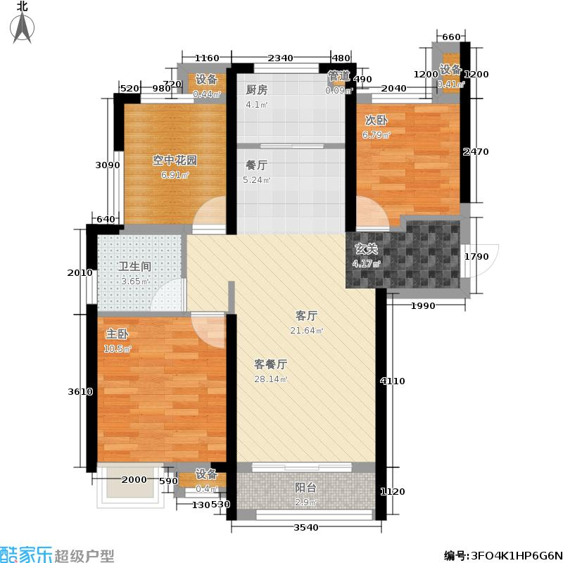 中建信和城88.00㎡B1型户型3室2厅