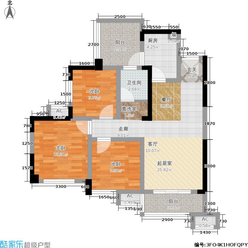 蓝光幸福满庭83.09㎡A2户型3室2厅
