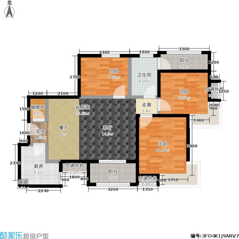 中华世纪城马上102.19㎡4B1户型3室2厅