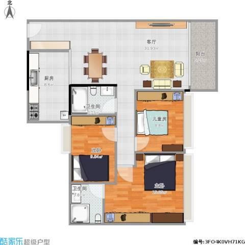 平湖秋月三期3室1厅2卫1厨116.00㎡户型图