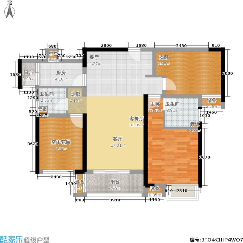 中建信和城112.00㎡C1户型3室2厅