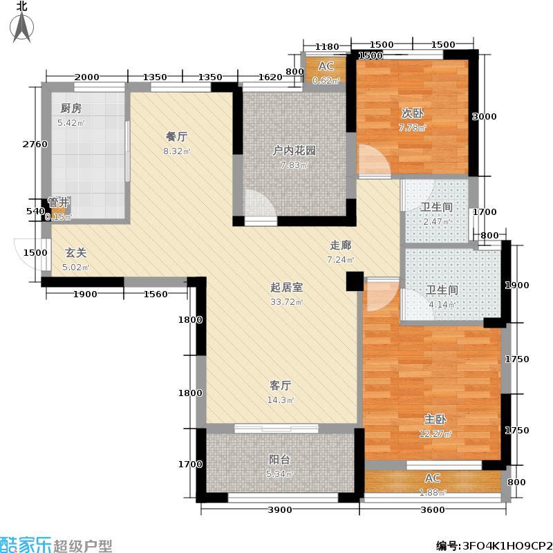 中冶中央公园101.00㎡B户型2室2厅