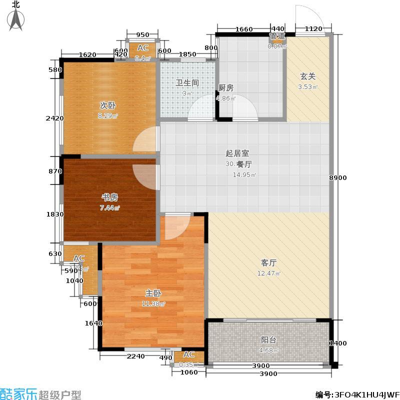 五江夏威夷91.00㎡8#栋C2户型3室2厅