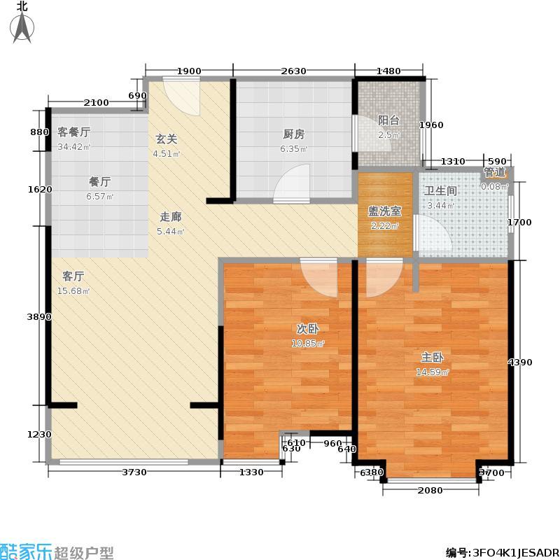 万科城77.91㎡C户型2室1厅