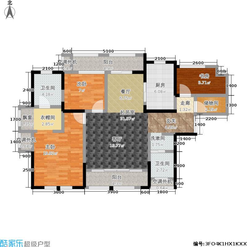 中房瑞致国际110.60㎡N户型2室2厅