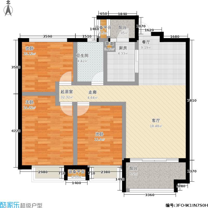 长瑞上城101.00㎡C2户型3室2厅