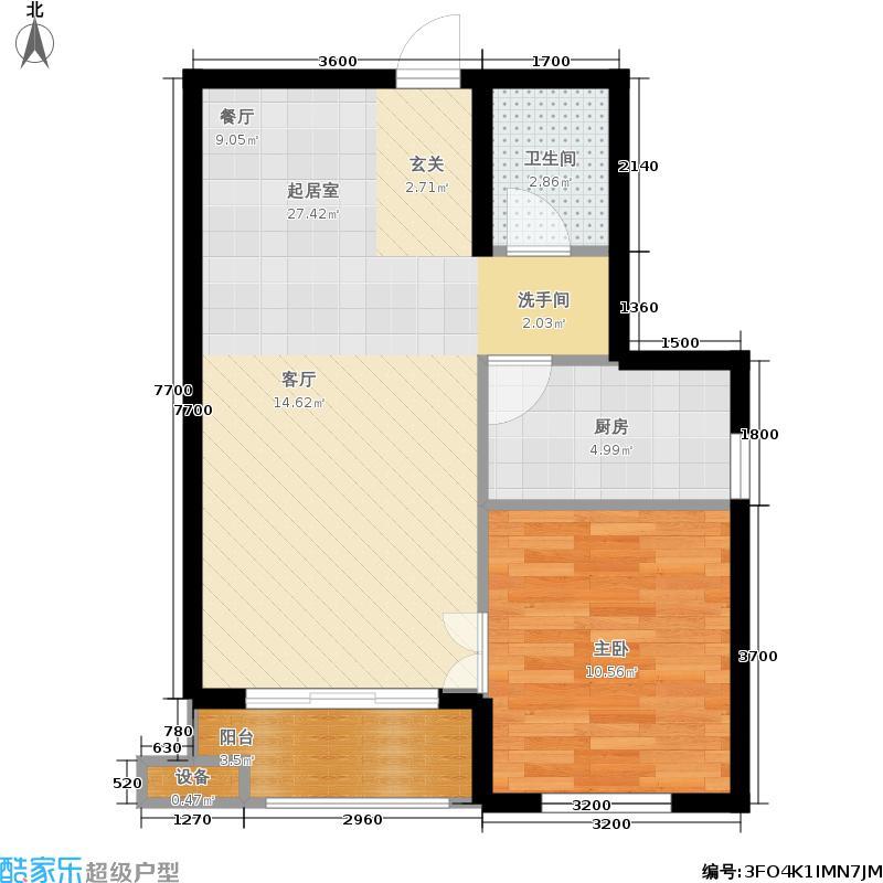 中基碧域69.62㎡5#B-2户型1室2厅