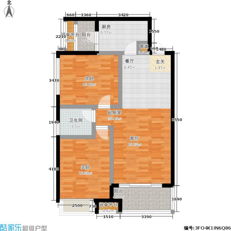 长瑞上城86.00㎡户型2室2厅