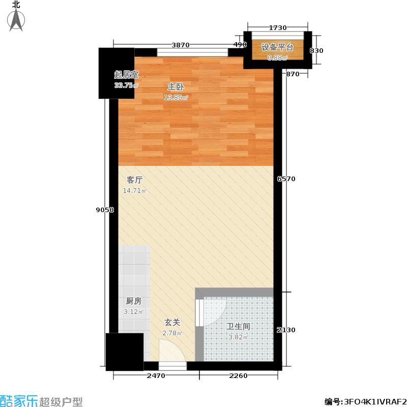 瑞城43.65㎡6号公寓楼A4户型1室1厅