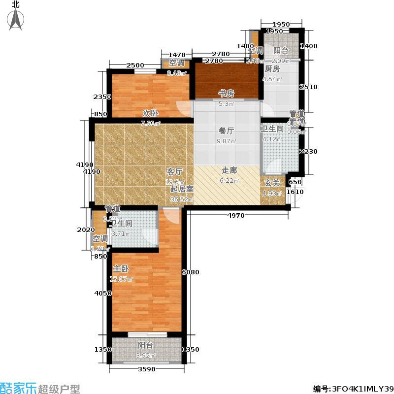 中基碧域127.26㎡9#B-4户型3室2厅