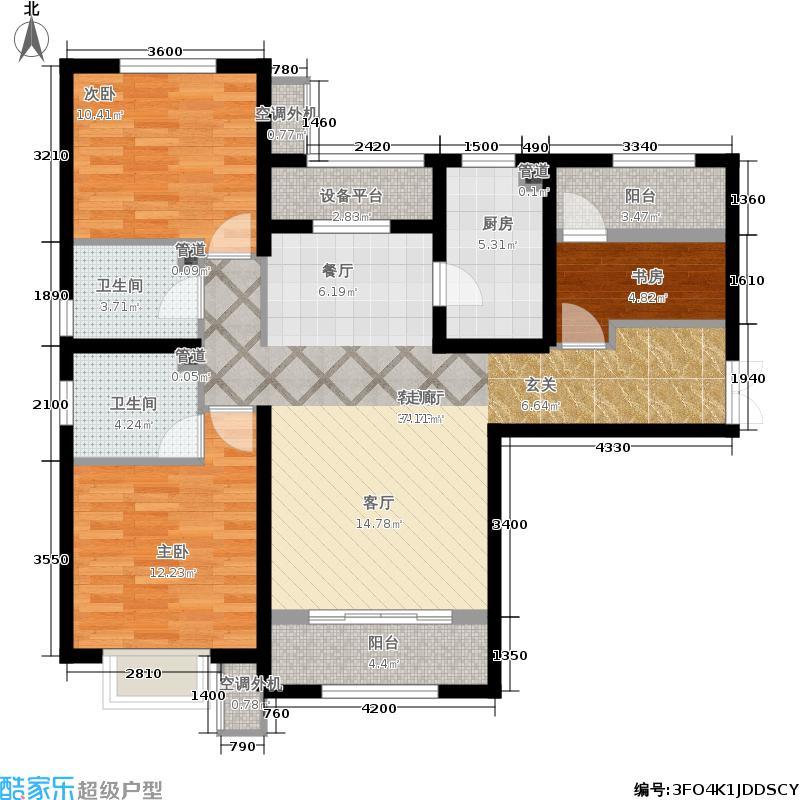 五矿榕园130.00㎡高层标准层A户型3室2厅