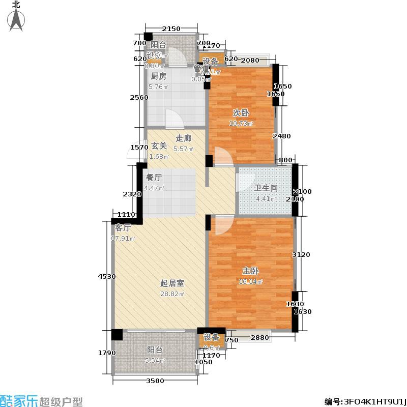 中国铁建山语城85.00㎡C1户型2室2厅