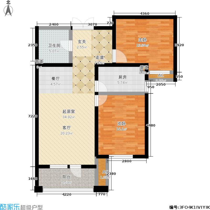 紫晶悦城93.84㎡9号楼B2户型2室2厅