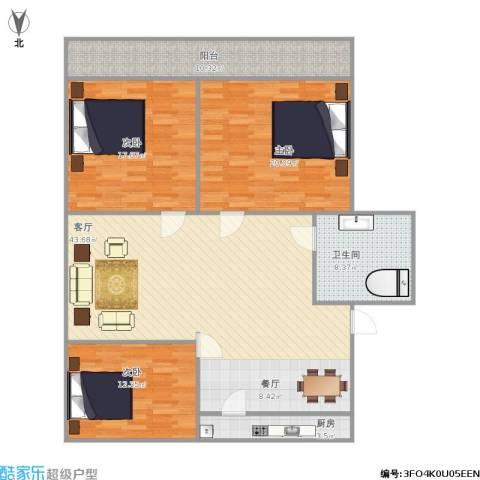 华信花园3室1厅1卫1厨154.00㎡户型图