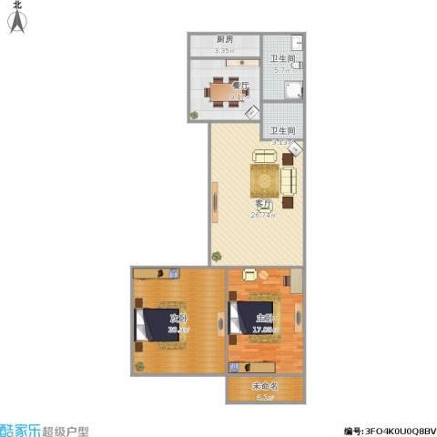 华信花园2室2厅2卫1厨121.00㎡户型图