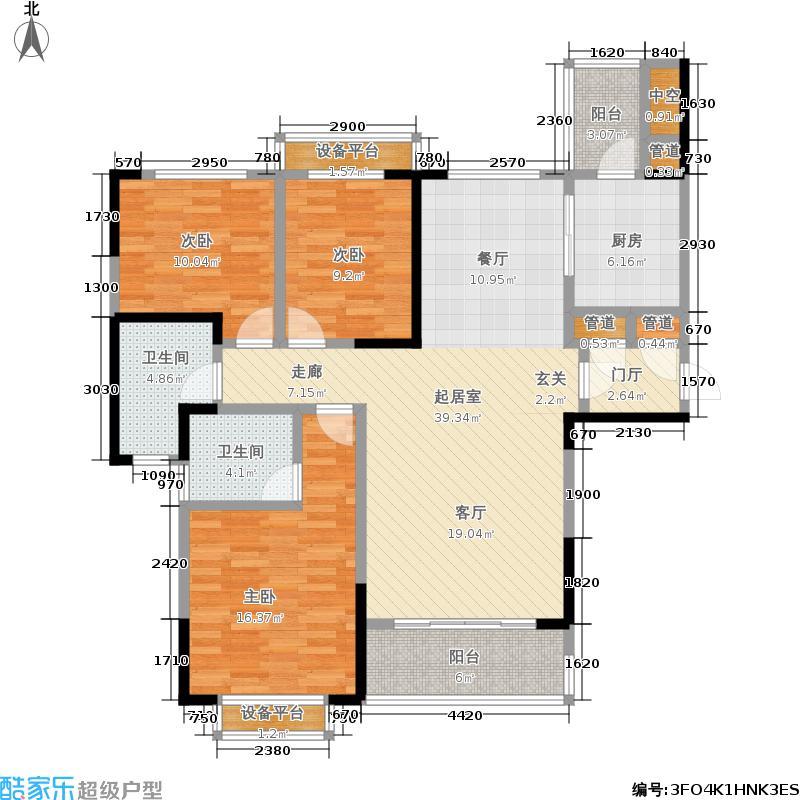 恒大江湾123.00㎡三室A1栋1单元户型3室2厅