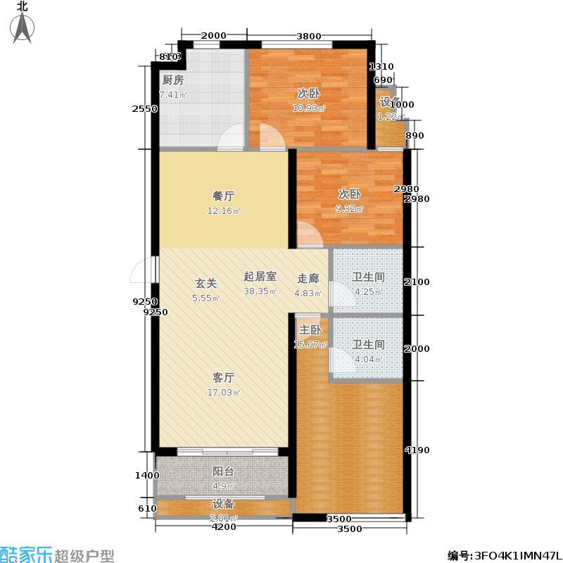 中基碧域128.88㎡11#12#C-1户型3室2厅