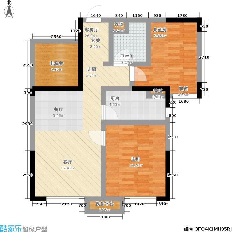 COCO蜜城69.00㎡户型2室2厅