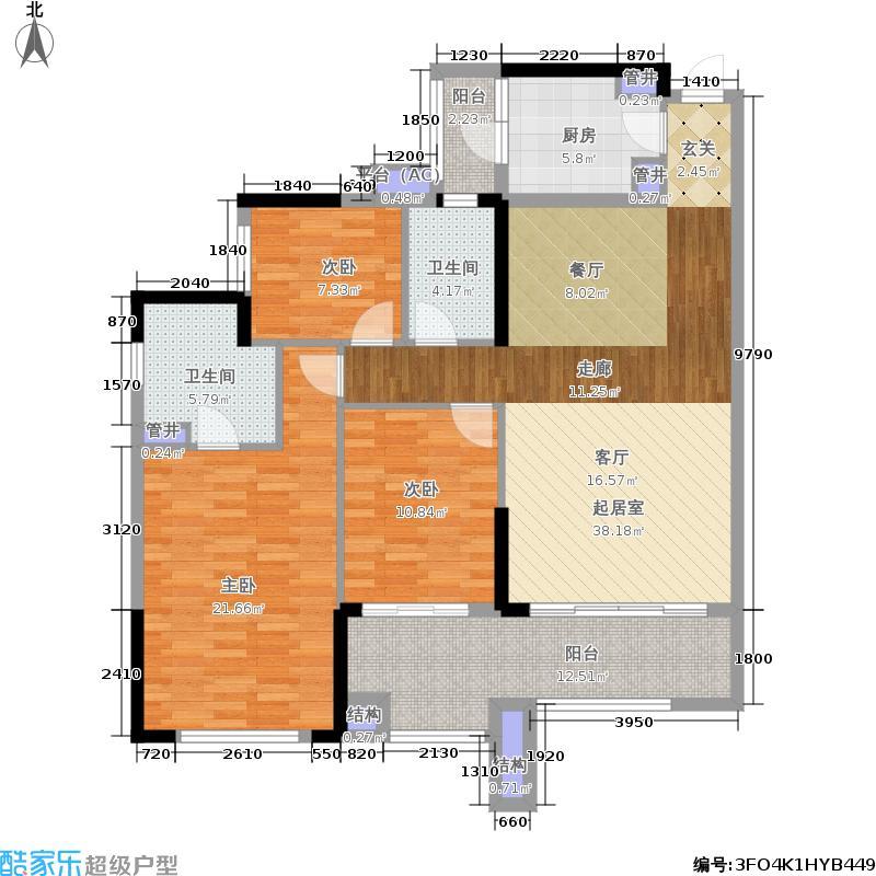 珠江郦城125.81㎡C户型3室2厅