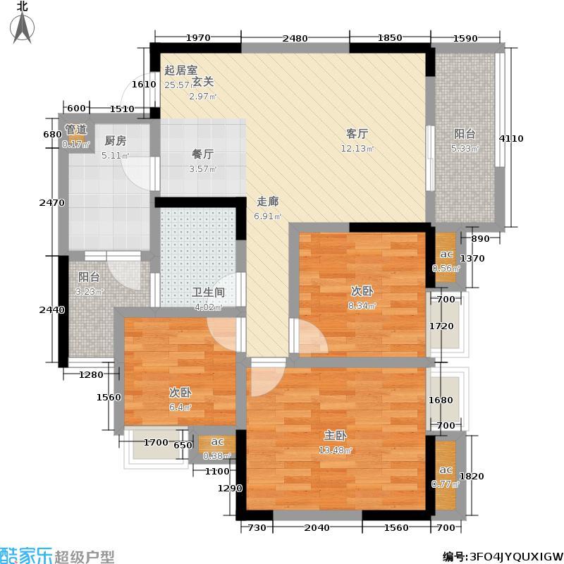 渝开发上城时代74.00㎡1期1栋6、7号7栋1、2号标准层A5户型