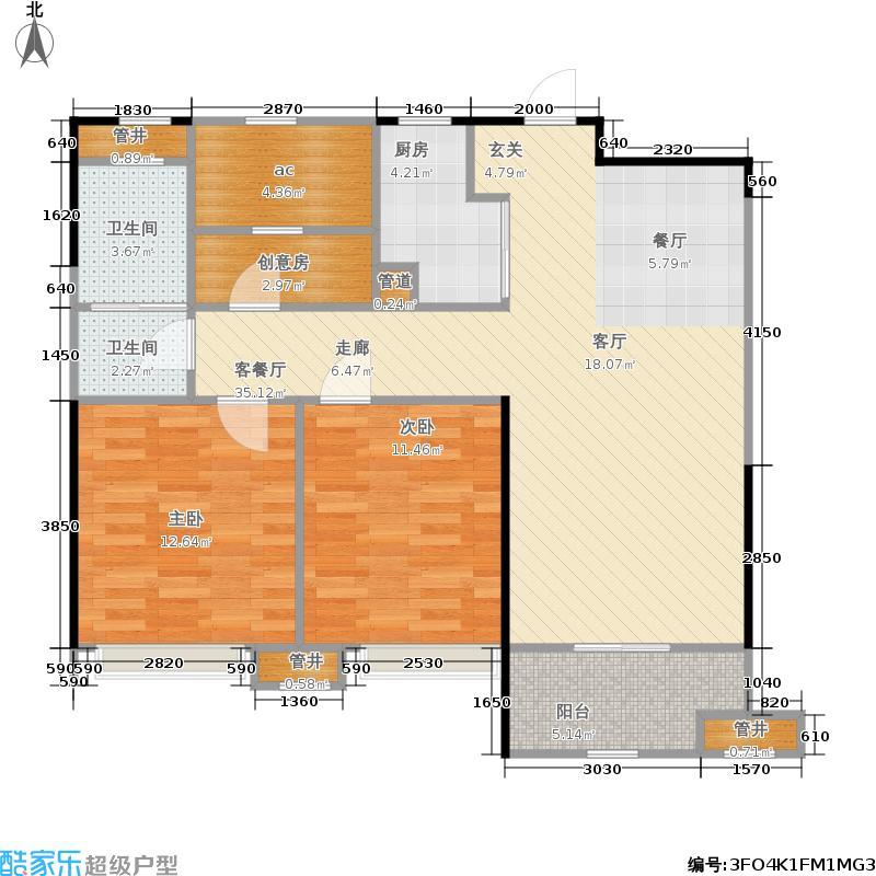 加侨悦山国际92.00㎡2-8#、12#楼B户型