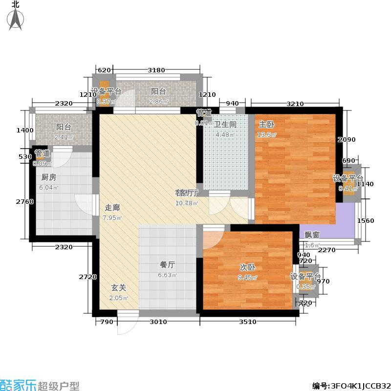 欧铂城97.14㎡高层9号楼标准层G1户型2室2厅