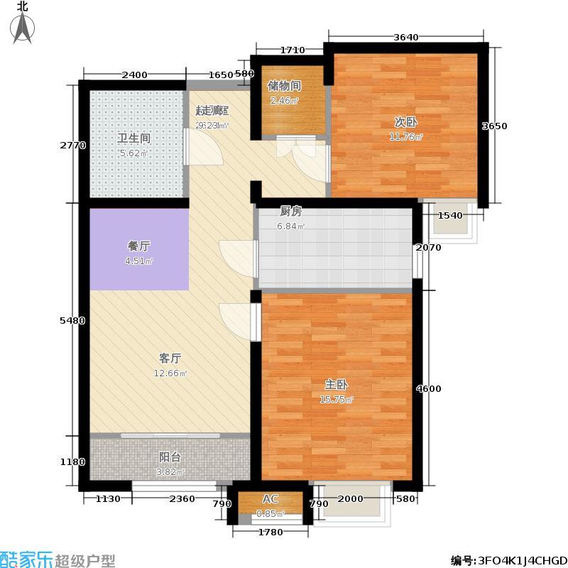 首创城84.00㎡高层C户型2室2厅
