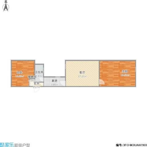 大桥花苑2室1厅1卫1厨74.00㎡户型图