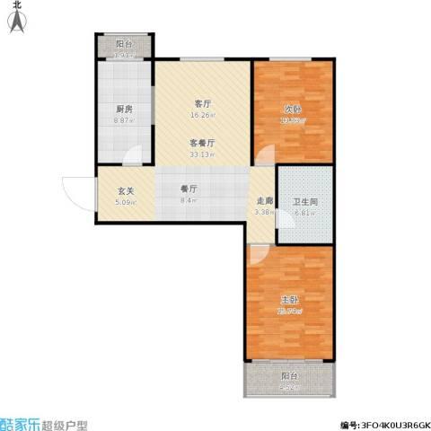 梅江馨城2室1厅1卫1厨112.00㎡户型图
