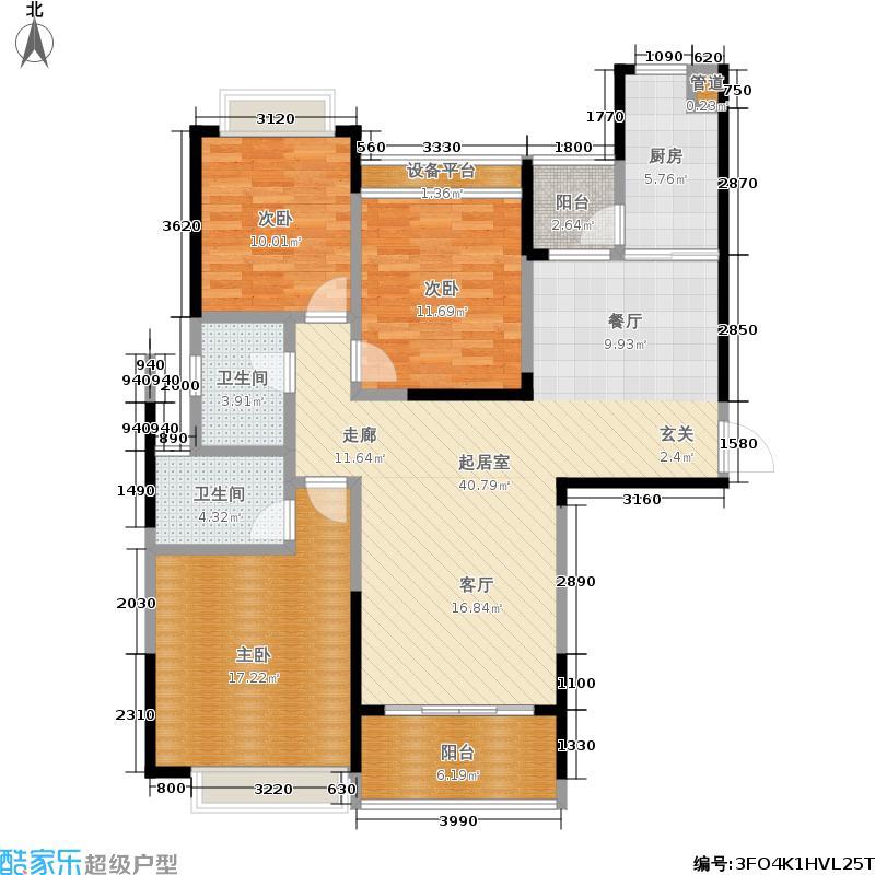 恒大雅苑136.04㎡31号栋01户型3室2厅