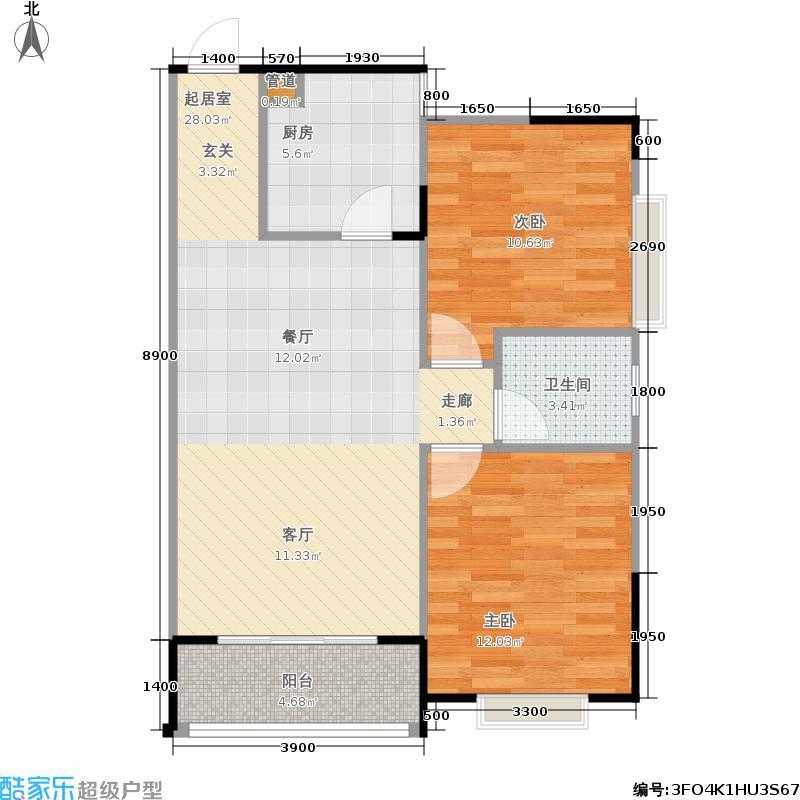 五江夏威夷83.00㎡8栋C3一阳台户型2室2厅