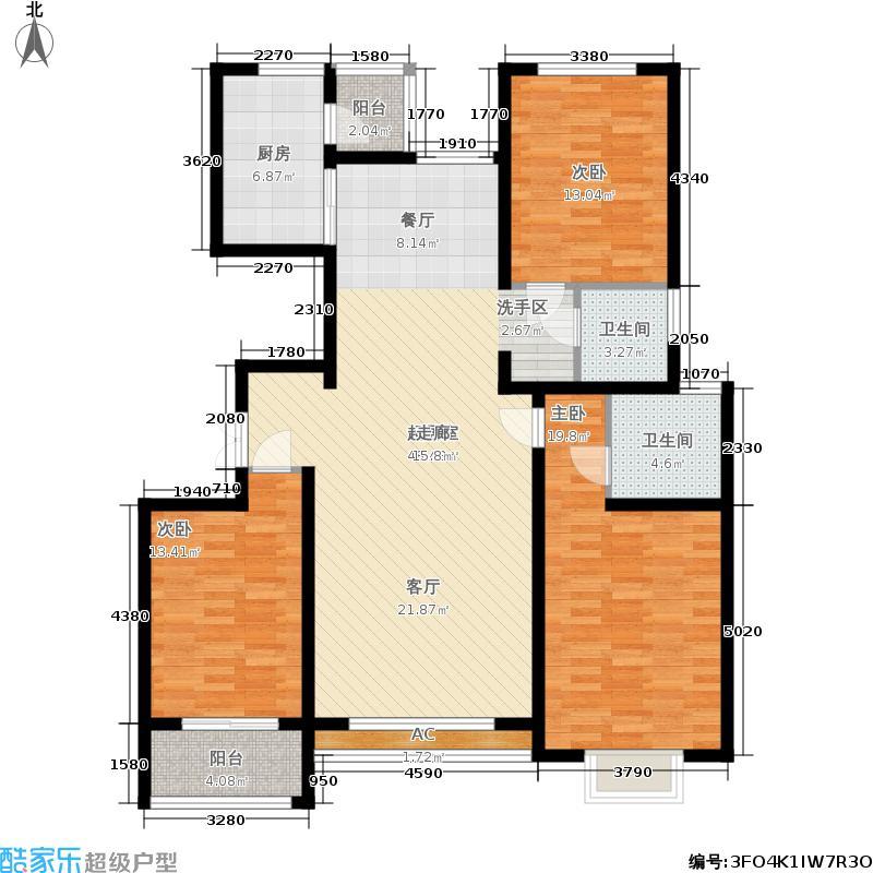 燕西台135.81㎡A-6户型3室2厅