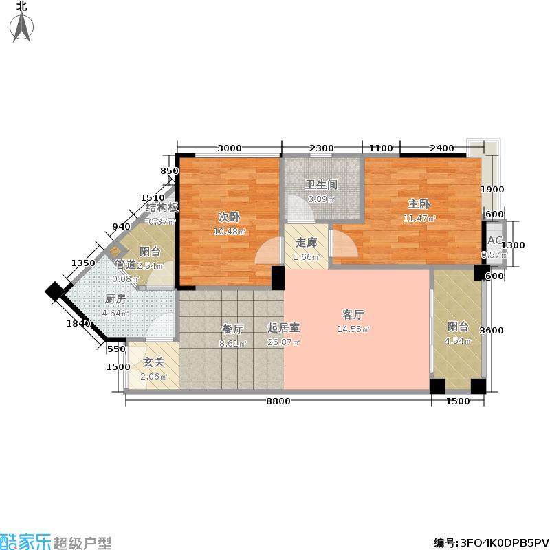 青南美湾74.83㎡一期1、2、3栋标准层A2户型