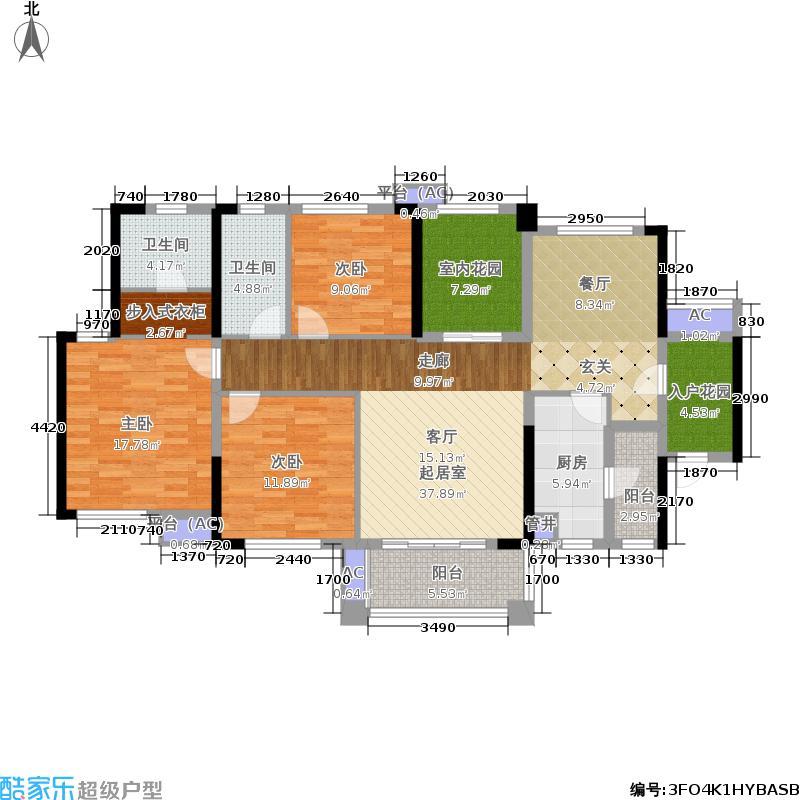 珠江郦城132.68㎡B2户型4室2厅