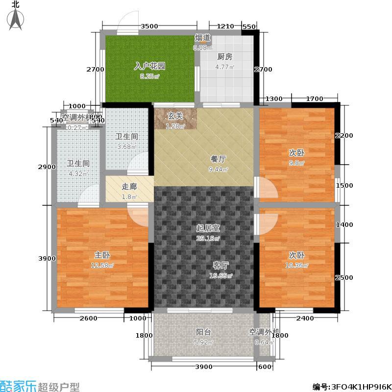 地泰御璟苑111.17㎡1号栋7号房户型3室2厅